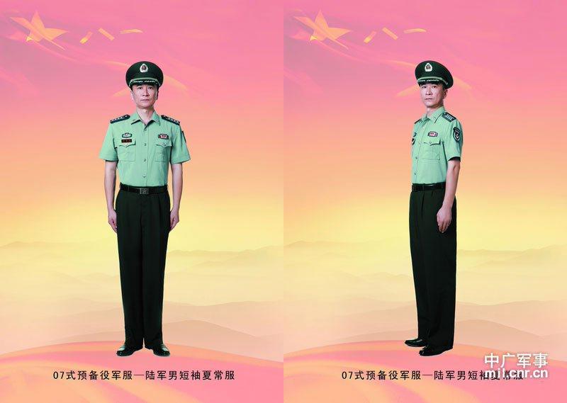 07式预备役军服——陆军男短袖夏常服-高清 我军07式预备役军服图解 图片