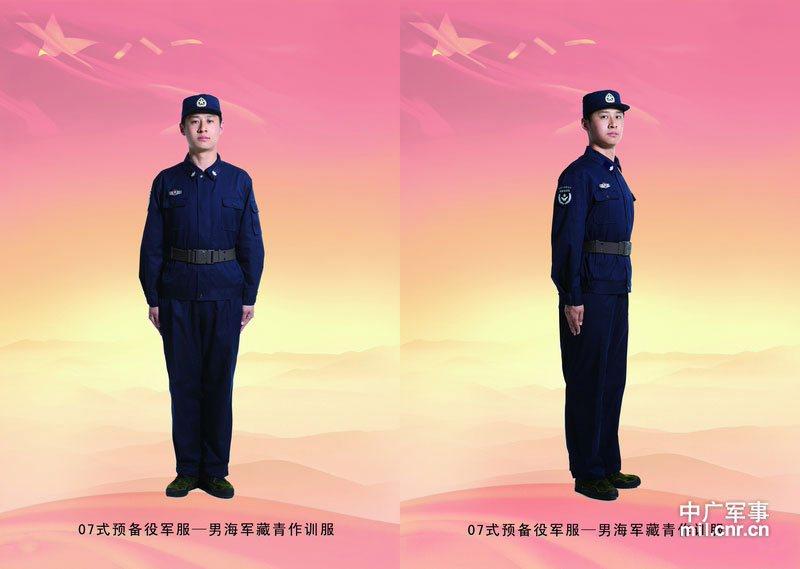 高清 我军07式预备役军服图解 24图片