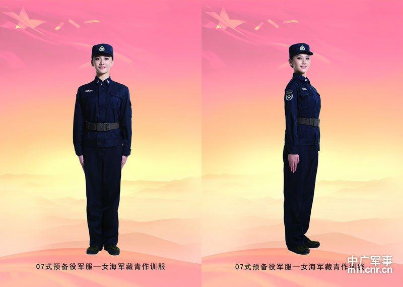 07式预备役军服——女海军藏青作训服 -高清 我军07式预备役军服图解图片